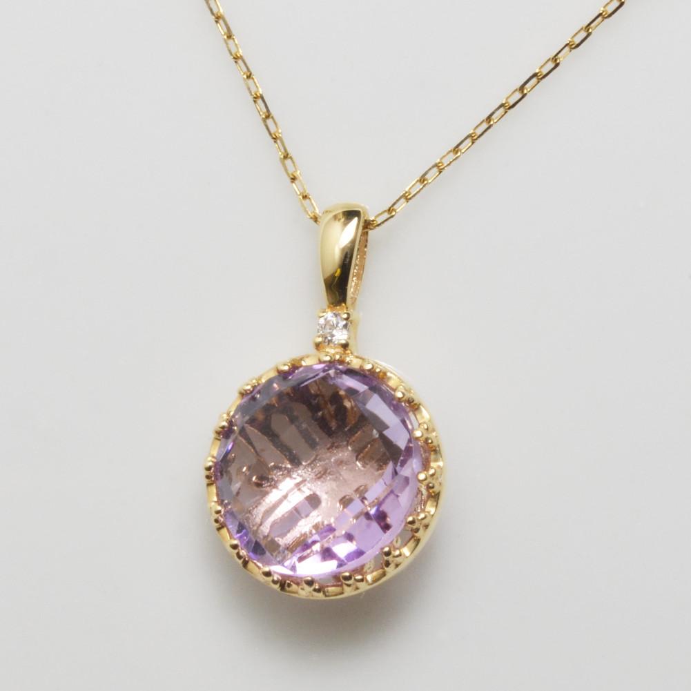 K18金 ダイヤモンド 1粒 アメジスト ダイヤモンド ネックレスイエローゴールド ピンクゴールド ホワイトゴールド YG PG WG レディース