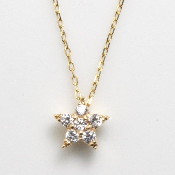 K18金 ダイヤモンド 星 モチーフ ネックレス 18金 ペンダント レディース ギフト プレゼント YG PG WG star ほし