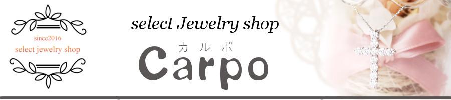 ジュエリーカルポ楽天市場店:工場より直接取引しておりますので、早く安くご提供できます。