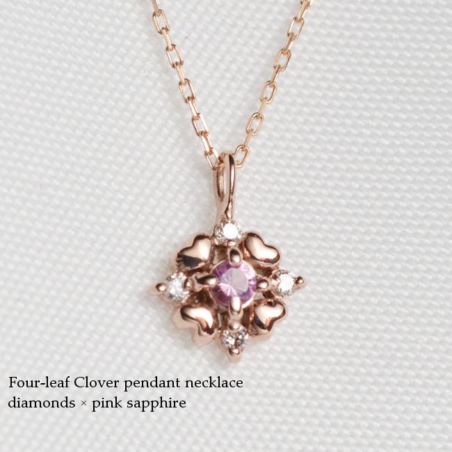 K18金 ダイヤモンド ピンクトルマリン ネックレス イエローゴールド ピンクゴールド ホワイトゴールド レディース モチーフ ギフト プレゼント