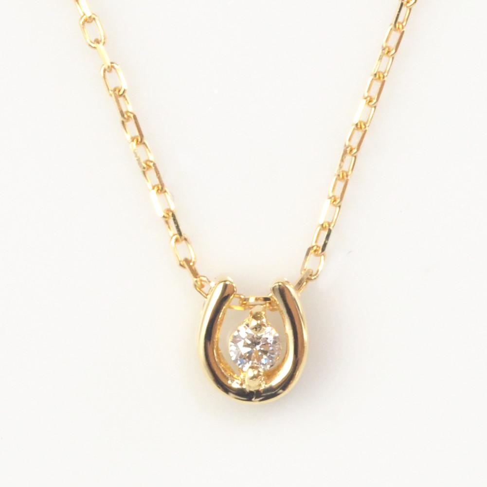 K18 ホースシュー 1粒 ダイヤモンド ネックレス 馬蹄 K18イエローゴールド K18ホワイトゴールド K18ピンクゴールド K18金