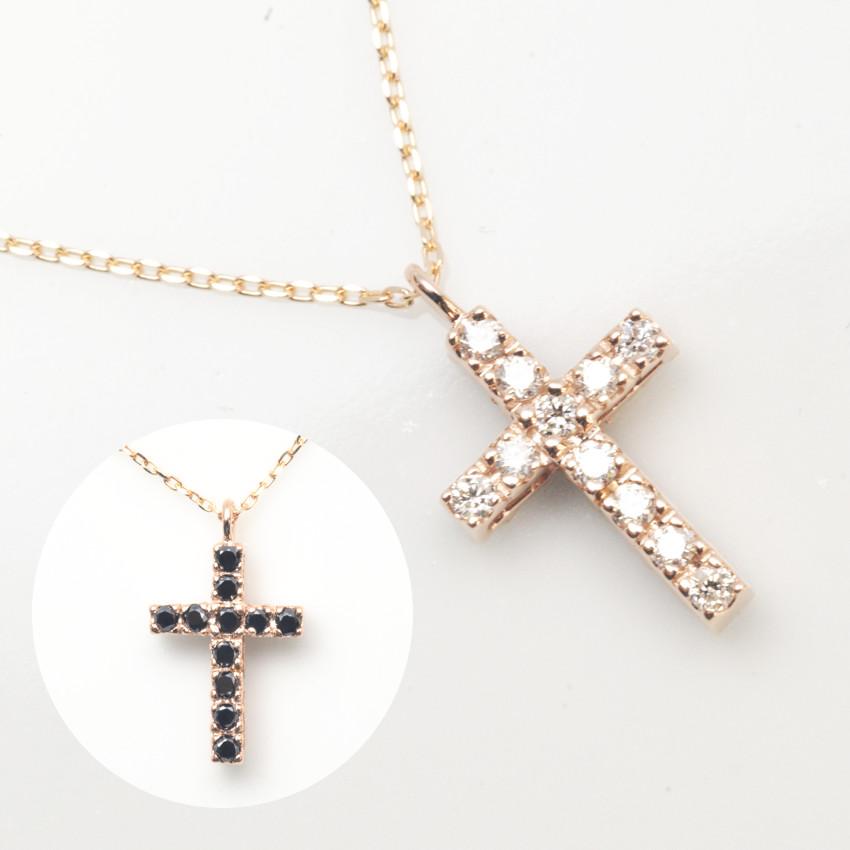 K10イエローゴールド K10ピンクゴールド K10ホワイトゴールド ダイヤモンド クロス リバーシブル ネックレス 2way モチーフ K10金 ブラックダイヤ