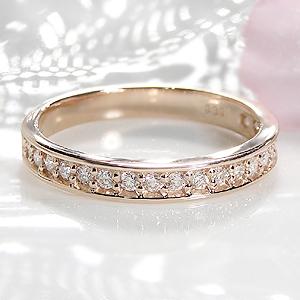 ジュエリー・アクセサリー・レディース・指輪・リング・ピンクゴールド・ダイヤモンド・エタニティ・K18・18金・0.3ct・ふちあり・ダイア・送料無料・刻印無料・品質保証書付・代引手数料無料・ギフト・プレゼント