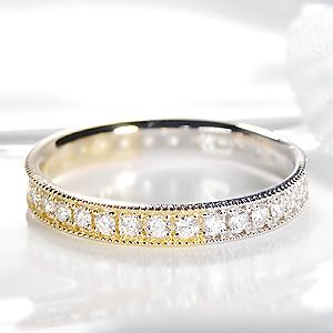 ファッション ジュエリー アクセサリー レディース 指輪 ダイヤ リング ゴールド イエローゴールド ダイヤモンド リング フルエタニティリング エタニティ SI フルエタ 送料無料 刻印無料 品質保証書 代引手数料無料 プレゼント ミル打ち