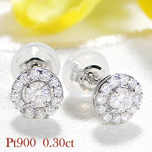 Pt900 0 30ct ダイヤモンド ピアスジュエリー アクセサリー レディース ダイヤモンド ピアス プラチナ 0 15ctzMSVUGLpq