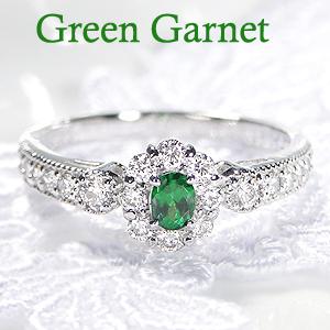 Pt900 グリーンガーネット ダイヤモンド 取り巻き リング指輪 リング プラチナ グリーンガーネット ダイヤ 婚約指輪 結婚指輪 ツァボライト カラーストーン オーバル 送料無料 刻印無料 品質保証書 代引手数料無料 ギフト プレゼント oval