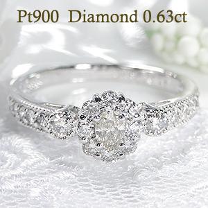 Pt900 オーバル 取り巻き ダイヤモンド リングジュエリー レディース 指輪 リング プラチナ ダイアモンド ダイア イエローダイヤ SI 送料無料 代引手数料無料 刻印無料 4月誕生石 プレゼント oval