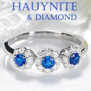 pt900 アウイナイト ダイヤモンド フラワー リングジュエリー 指輪 リング プラチナ 人気 可愛い カラーストーン ダイヤ フラワー 3輪 ダイヤリング 花 ダイア 4月誕生石 プレゼント 送料無料 刻印無料 品質保証書 代引手数料無料 ブライダル