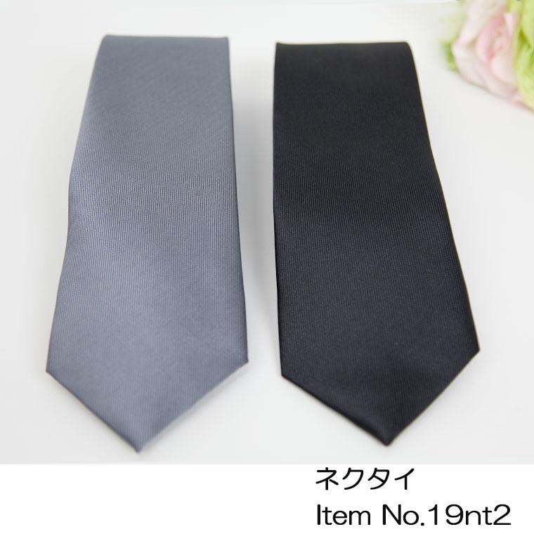 ネクタイ 在庫一掃 ショップ 黒 メンズフォーマル 冠婚葬祭用 DM便送料160円 商品番号:19nt2