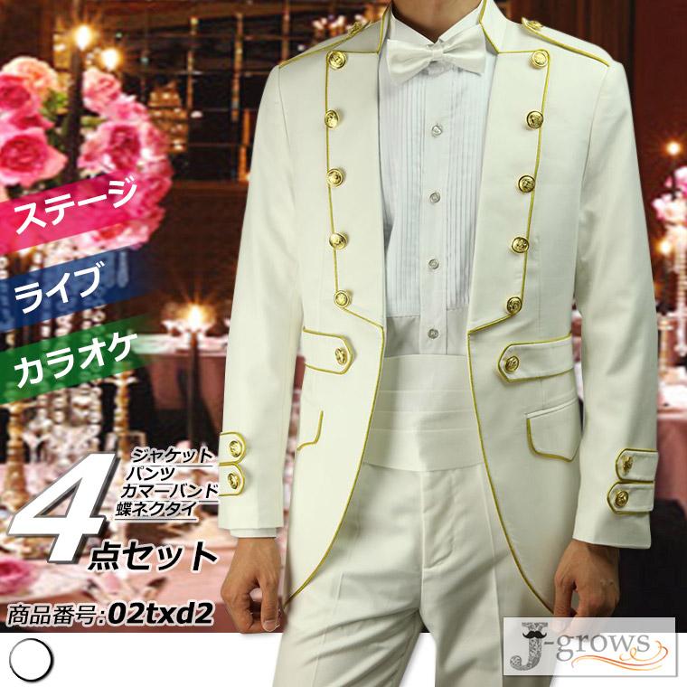 タキシード 販売 4点セット 白 結婚式 パーティ 演奏会 発表会 余興 二次会 ステージ衣装 ダンス衣装 舞台衣装【02txd2】