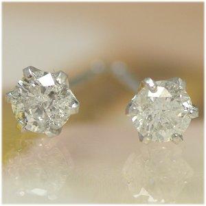 プラチナ ダイヤモンド 0.3カラット スタッド ピアス☆ PT900製 今しか買えませんこの特価【あす楽対応】