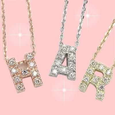 ホワイトゴールド ピンクゴールド イニシャル ペンダント K10WG K10PG製 ダイヤモンドを散りばめた【あす楽対応】※ホワイトゴールドのみ