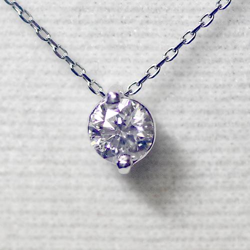ネックレス プラチナ ダイヤモンド 天然ダイヤ 0.234カラット 1石ネックレス Hカラー GOODカット SI1 ギフト プレゼント 20代30代 キュート かわいい 可愛い おしゃれ