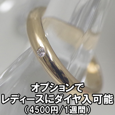 Wedding ring wedding rings gold Sierre K18 pairing written body.?. Kanji... heart... ever-Inga Konan Maru review quo! married Memorial Day white ★ happy bond ★