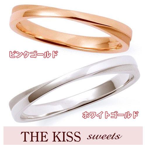 送料無料 THE KISS ザ キッス sweets 【ペア販売】 ピンクゴールド ホワイトゴールド K10PG K10WG ペアリング 筆記体日本語刻印可能 K-R451PG-K-R451WG 結婚指輪 マリッジリング 記念日 ホワイトデー 安い
