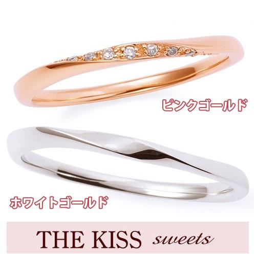 送料無料 THE KISS ザ キッス sweets 【ペア販売】 ピンクゴールド ホワイトゴールド ダイヤモンド K10PG ペアリング 筆記体日本語刻印可能  K-R453PG-K-R454WG 結婚指輪 マリッジリング 記念日 ホワイトデー ホワイトデー 安い