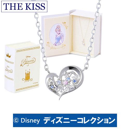 ネックレス ディズニー プリンセス シンデレラ THE KISS ザ キッス シルバー ハート ダイヤモンド レディース DI-SN1219DMブランド ディズニーコレクション 記念日 ギフト プレゼント 20代 30代 ホワイトデー