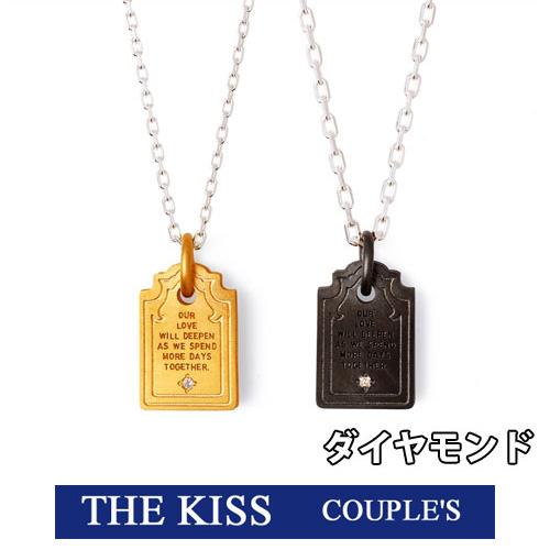 THE KISS ザ キッス シルバー ブランド メッセージ ペアネックレス ダイヤモンド 【ペア販売】 SV925製 イエロー & ブラックコーティング (二人で過ごす日々、深まる愛) SPD1857DM-SPD1858DM 記念日 ホワイトデー ホワイトデー