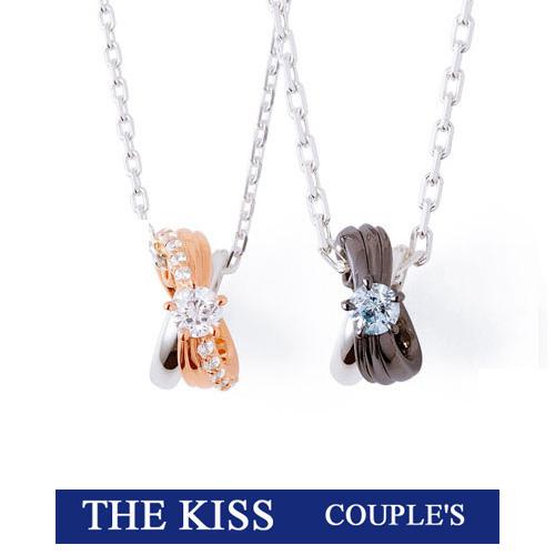 【Wish upon a star】 THE KISS ザ キッス シルバー ブランドペア ネックレス キュービックジルコニア 【ペア販売】 SPD264WUAS-SPD265WUAS 【THEKISS 正規品】 記念日 ホワイトデー ホワイトデー