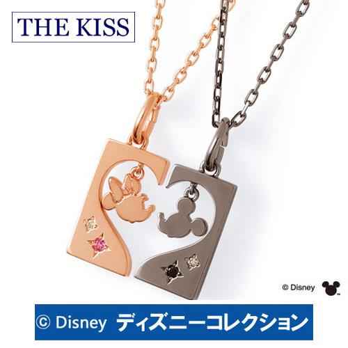 ペアネックレス ディズニー ミッキー ミニー THE KISS シルバー ダイヤモンド ペア販売 レディース メンズ おそろい 合わせるとハートDI-SN1817DM DI-SN1818DM ディズニーコレクション 記念日 ギフト プレゼント 20代 30代 ホワイトデー