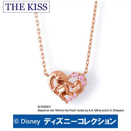 ネックレス ディズニー くまのプーさん THE KISS ザ キッス シルバー レディース ピンクゴールドコーティング ハート キュービック DI-SN1206CB ブランド ディズニーコレクション 記念日 ギフト プレゼント 20代 30代 ホワイトデー