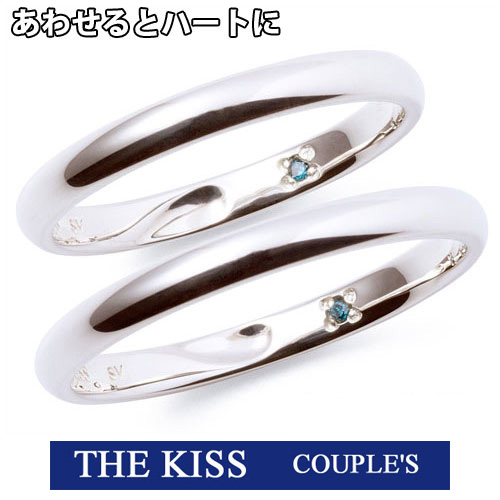 【 Happiness Blue 】 THE KISS ザ キッス シルバー ブランドペアリング 【ペア販売】 ブルーダイヤモンド 筆記体日本語刻印可能 指輪 THEKISS SR2008BDM-SR2009BDM 【THEKISS 正規品】 記念日 ホワイトデー ホワイトデー