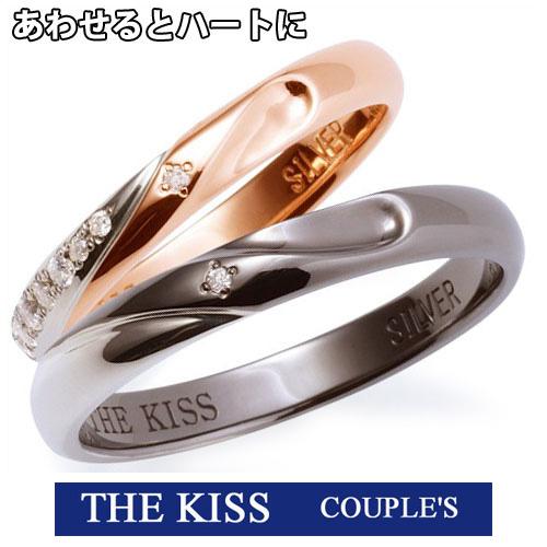 THE KISS 正規品 絶品 供え