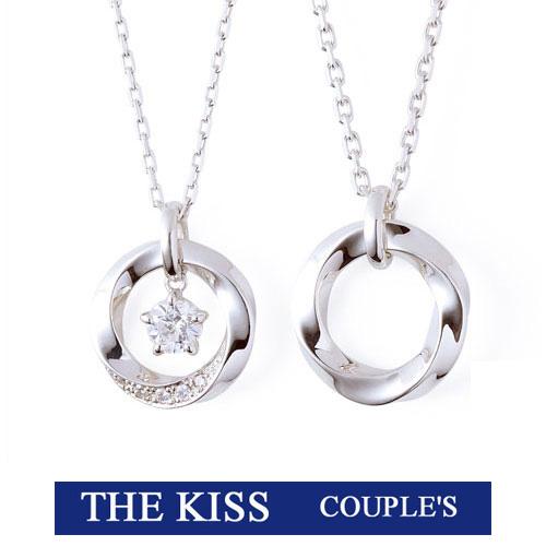 【Wish upon a star】 THE KISS ザ キッス シルバー ブランドペア ネックレス キュービックジルコニア 【ペア販売】 SPD2910WUAS-SPD2911 【THEKISS 正規品】 記念日 ホワイトデー ホワイトデー