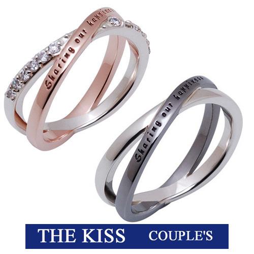 送料無料 THE KISS シルバー メッセージ ペアリング 【ペア販売】 SR670CB-SR671 SV925製 (あなたと幸せを共有する) Sharing our happiness ピンク&ブラック ★ふたりの絆★ 記念日 ホワイトデー