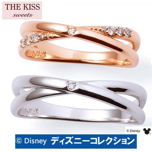 【 ディズニーコレクション 】 THE KISS ザ キッス sweets ダイヤモンド 【ペア販売】 ディズニー ピンクゴールド ホワイトゴールド ペアリング 筆記体日本語刻印可能 指輪 THEKISS DI-PR1808DM-DI-WR1809DM 記念日 ホワイトデー ホワイトデー