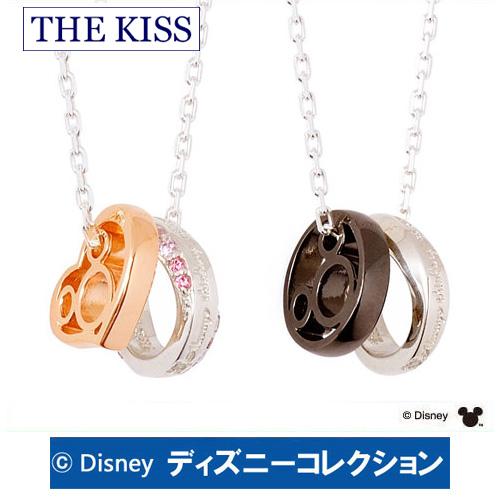 ペアネックレス ディズニー ミッキー THE KISS シルバー ダイヤモンド ペア販売 レディース メンズ おそろい DI-SN1839DM-DI-SN1840DM ブランド ディズニーコレクション 記念日 ギフト プレゼント 20代 30代 ホワイトデー