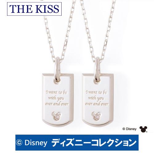 【ディズニーコレクション】 隠れミッキー THE KISS ザ キッス シルバー ブランド ペアネックレス ダイヤモンド 【ペア販売】 SV925 DI-SN1832DM-P ディズニーペアネックレス ダイヤペアネックレス 記念日 ホワイトデー ホワイトデー