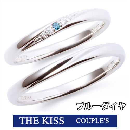 【 Happiness Blue 】 THE KISS ザ キッス シルバー ブランドペアリング 【ペア販売】 ブルーダイヤモンド 筆記体日本語刻印可能 指輪 THEKISS SR2006BDM-SR2007BDM 【THEKISS 正規品】 記念日 ホワイトデー ホワイトデー