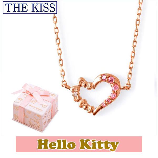 【ハローキティ×THE KISS ザ キッスコラボ】 THE KISS ザ キッス シルバー ブランド ネックレス 【レディース販売】 SV925製 リボンxハートモチーフ ピンクコーティング x キュービックジルコニア KITTY-25CB 記念日 ホワイトデー ホワイトデー