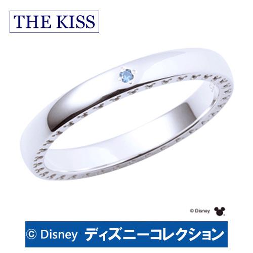 【ディズニーコレクション】 隠れミッキー THE KISS ザ キッス シルバー ブランド ペアリング 【メンズ・1本販売】 ブルーダイヤモンド SV925 指輪 ディズニー 筆記体日本語ハート刻印可 DI-SR712BDM 記念日 ホワイトデー ホワイトデー
