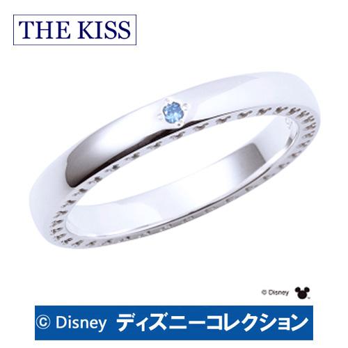【ディズニーコレクション】 隠れミッキー THE KISS ザ キッス シルバー ブランド ペアリング 【レディース・1本販売】 ブルーダイヤモンド SV925 指輪 ディズニー 筆記体日本語ハート刻印可 DI-SR711BDM 記念日 ホワイトデー ホワイトデー