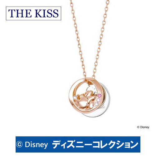 ネックレス ディズニー ミニー THE KISS シルバー ダイヤモンド レディース DI-SN2408DM ブランド ディズニーコレクション 記念日 ギフト プレゼント 20代 30代 ホワイトデー
