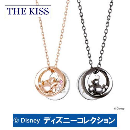 ペアネックレス ディズニー ミッキー ミニー THE KISS シルバー ダイヤモンド ペア販売 レディース メンズ おそろい DI-SN2408DM-DI-SN2409DM ブランド ディズニーコレクション 記念日 ギフト プレゼント 20代 30代 ホワイトデー