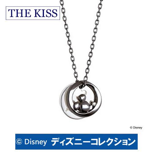 ネックレス ディズニー ミッキー THE KISS ザ キッス シルバー ダイヤモンド メンズ DI-SN2409DM ブランド ディズニーコレクション 記念日 ギフト プレゼント 20代 30代 ホワイトデー