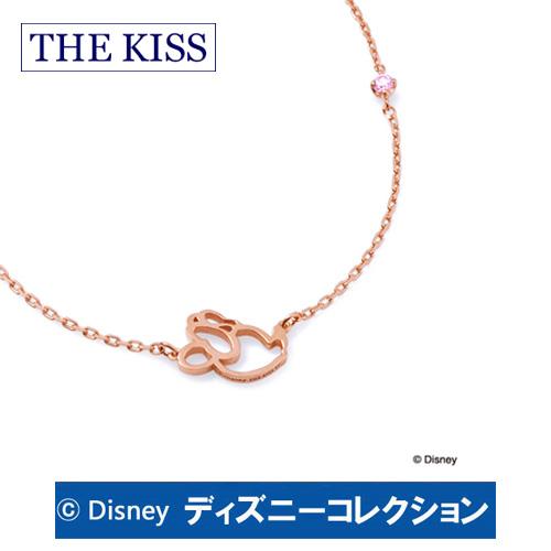 【ディズニーコレクション】 ミニー THE KISS ザ キッス シルバー ブランド ブレスレット 17cm フェイス/ Duet 【ペア販売】 SV925製 キュービックジルコニア DI-SBR700CB ホワイトデーホワイトデー ホワイトデー