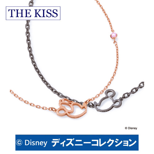 【ディズニーコレクション】 ミッキー & ミニー THE KISS ザ キッス シルバー ブランド ブレスレット 17cm-20cm フェイス/ Duet 【ペア販売】 SV925製 キュービックジルコニア DI-SBR700CB-DI-SBR701 ホワイトデーホワイトデー ホワイトデー