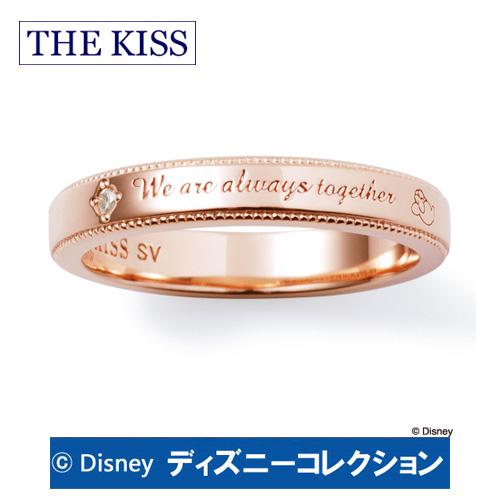 """送料無料 【ディズニーコレクション】 ミッキー & ミニー THE KISS シルバー ペアリング ダイヤモンド 【レディース1本販売】 筆記体.日本語.ハート.刻印可 SV925 """"We are always together""""(いつもつながっている) DI-SR2402DM 記念日 ホワイトデー ホワイトデー"""