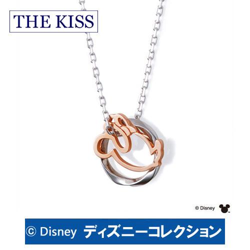 【ディズニーコレクション】 ミニー THE KISS ザ キッス シルバー ブランド ペアネックレス 【レディース販売】SV925製 ピンクコーティング フェイス ダブルチャーム DI-SN2404 記念日 ホワイトデー ホワイトデー