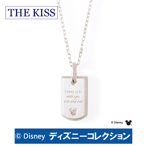 ネックレス ディズニー 隠れミッキー THE KISS ザ キッス シルバー ダイヤモンド メンズ DI-SN1832DM ブランド ディズニーコレクション 記念日 ギフト プレゼント 20代 30代 ホワイトデー