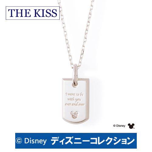 ネックレス ディズニー ミッキー THE KISS ザ キッス シルバー ダイヤモンド レディース おそろい DI-SN1832DM ブランド ディズニーコレクション 記念日 ギフト プレゼント 20代 30代 ホワイトデー