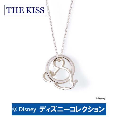 ネックレス ディズニー ミッキー THE KISS シルバー ダイヤモンド メンズ おそろい DI-SN1214DM ブランド ディズニーコレクション 記念日 ギフト プレゼント 20代 30代 ホワイトデー