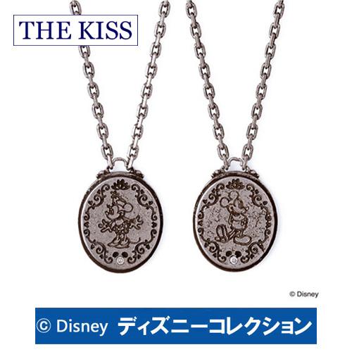 ペアネックレス ディズニー ミッキー ミニー アンティーク THE KISS シルバー ダイヤモンド レディース メンズ おそろい ペア販売 DI-SN1215DM-DI-SN1216DM ブランド ディズニーコレクション 記念日 ギフト プレゼント 20代 30代 ホワイトデー
