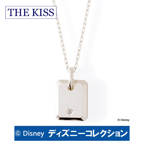 ネックレス ディズニー ミッキー THE KISS ザ キッス シルバー ダイヤモンド メンズ DI-SN1831DM ブランド ディズニーコレクション 記念日 ギフト プレゼント 20代 30代 ホワイトデー