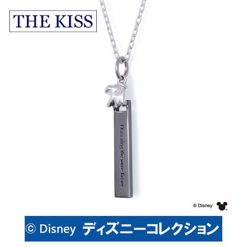 ネックレス ディズニー ミッキー ミニー THE KISS シルバー メンズ Dreaming the same future(同じ未来を願う) DI-SN2401 瀞峡めぐりの里