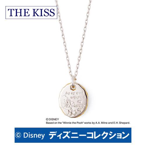 ネックレス ディズニー くまのプーさん THE KISS ザ キッス シルバー メンズ ダイヤモンド DI-SN6020DM ブランド ディズニーコレクション 記念日 ギフト プレゼント 20代 30代 ホワイトデー